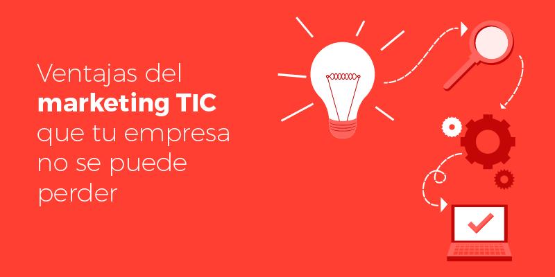 ventajas-marketing-tic_1.png